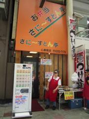 つけ麺 ごはん処 華-1