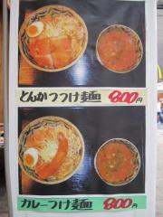つけ麺 ごはん処 華-5