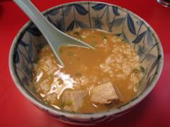 つけ麺 ごはん処 華-14