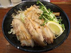 麺座 ぎん【弐】-7