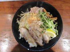 麺座 ぎん【弐】-8