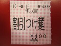 つけ麺 ごはん処 華【弐】-3