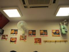つけ麺 ごはん処 華【弐】-5