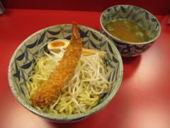 つけ麺 ごはん処 華【弐】-7
