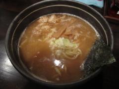 つけ麺 雀【弐】-5