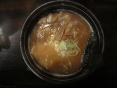 つけ麺 雀【弐】-6
