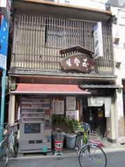 堀江やぶ-1