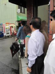 山元 麺蔵 ~udon fantasista 2010~-2