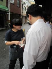 山元 麺蔵 ~udon fantasista 2010~-4