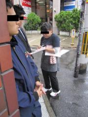 山元 麺蔵 ~udon fantasista 2010~-5