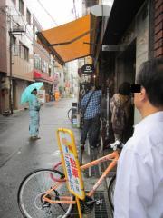 山元 麺蔵 ~udon fantasista 2010~-6
