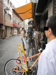山元 麺蔵 ~udon fantasista 2010~-7