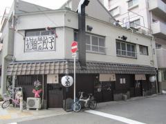 麺一盃-1