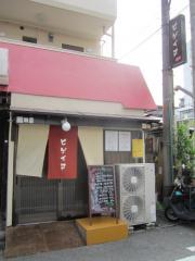 麺舎 ヒゲイヌ【弐】-1