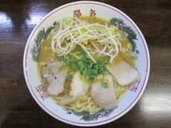 陽気 大手町店-5