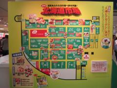 函館麺厨房 あじさい ~阪神百貨店 梅田本店『阪神の北海道市場』~-4