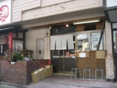 東成3店コラボ開催♪-6