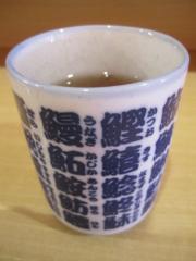 八公ラーメン【弐】-3