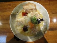 麺屋 かぶき亭【参】-4
