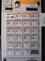 つけ麺 龍-6
