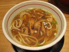 つけ麺 龍-12
