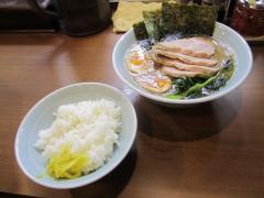 横浜家系ラーメン五十三家-5