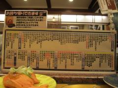 札幌の海鮮事情-15