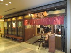 札幌の海鮮事情-19