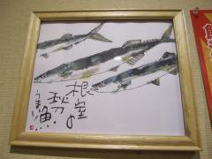 札幌の海鮮事情-20