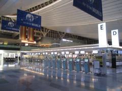 せたが屋 羽田国際空港店-2