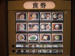 せたが屋 羽田国際空港店-6