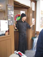 まるとら文化祭♪ ~『麺処ほん田』コラボ~-2
