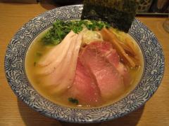 麺屋 一燈【参】-2