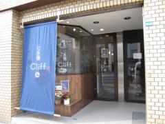 らぁ麺 Cliff(クリフ)-1