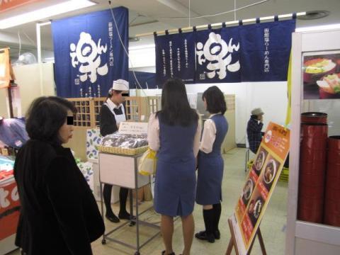 近鉄百貨店 上本町店 北海道大物産展-1