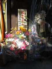 つけ麺 つぼや 千日前店-12