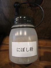 肉そば やま昇-9