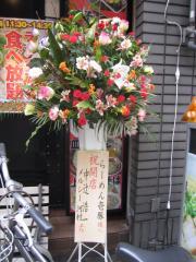 らーめん 壱豚-7