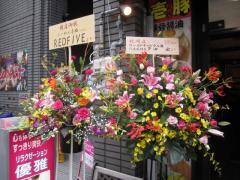 らーめん 壱豚-8