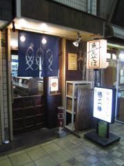 洛二神【七】-1