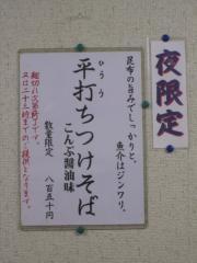 洛二神【七】-2
