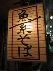 洛二神【七】-7