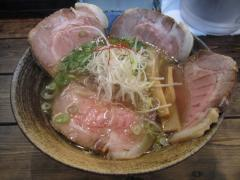 Junk Story 谷町きんせい【壱弐】-4