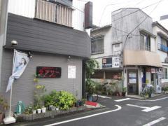麺処 GROWTH -グロース--2