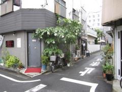 麺処 GROWTH -グロース--3
