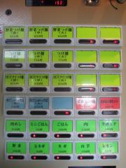 ones ones 板橋店-2