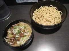 ones ones 板橋店-3