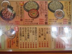 煮干とんこつ つけ麺 TMD420G 新目白店-3