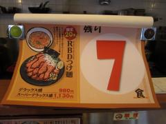 煮干とんこつ つけ麺 TMD420G 新目白店-5