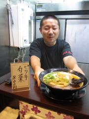 金久右衛門 四天王寺店-4